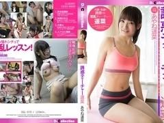 Ayane Harukana in Best JAV censored adult movie with crazy japanese sluts