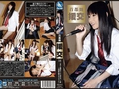 Date With Tokyo Girls 14