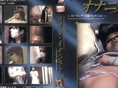 A Real Masturbation Pro Volume 3