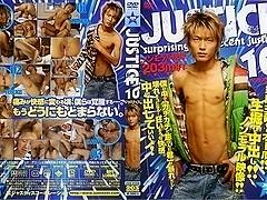 Justice 10