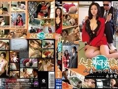 Tomomi Nagai in Housewife Shamed