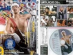 Disc BAdi 2011-09