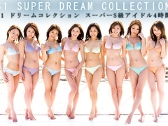 Rio, Mihiro, Sora Aoi … in S1 Super Dream Collection