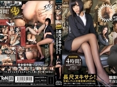 Kohaku Uta, Haruoto Miko, Saino Miu, Oosaki Mika in Long Insertion And Removal!Copulation Sales Of.