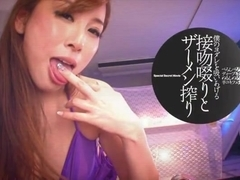 Yuka Honjou & Friend in Sipping Kiss'll