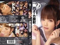Mayu Nozomi in Semen Bazooka part 3.3