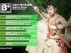 Disc BAdi 2011-010