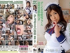 Hime Muramiku in Miku Village Princess Pacifier 29 Prep