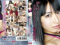 Kana Yume in Runaway Idol part 1.3