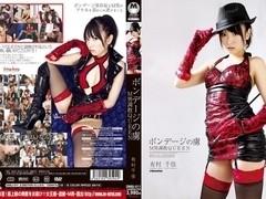 Arimura Chika in Chika Arimura QUEEN M GONZO Man Obsessed With Bondage