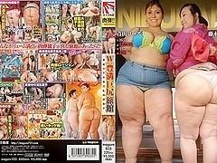 Fujiki Shizuko, Aoyama Ro-zu in Parent Thickness W Of Lower Body Nasty Big Plump Threat Ryokan (Do.