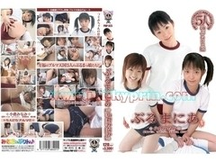 Hoshino Tsugumi, Mito Seina, Ogura Minami, Aizawa Kana, Sakura Riko, Aida Hitomi in Bull Mania