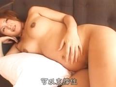 Amazing Japanese model in Horny Pregnant, Hairy JAV movie