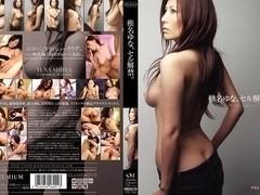 Yuna Shiina in Sell Debut part 2.4
