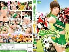 Kokomi Naruse in JK Cheer Girl 7