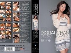 Risa Misaki in Digital Channel DC 50