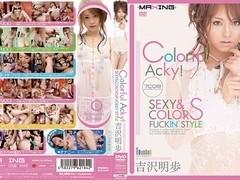 Akiho Yoshizawa in Colorful Acky!