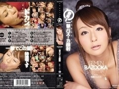 Jessica Kizaki in One Shot Bazooka Facial part 3.2
