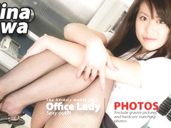 Business Lady, Hina Aizawa Needs Some Fun - Avidolz